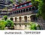 national park bohemian... | Shutterstock . vector #789939589