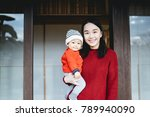smiling mother playing with... | Shutterstock . vector #789940090