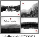 set of black ink wash painting... | Shutterstock .eps vector #789950659