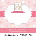 new baby girl shower invitation | Shutterstock .eps vector #79001158