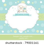 baby shower backgrounds free vector art 55283 free downloads