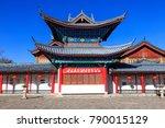 Lijang China. 12 02 2017. Old...