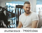 beautiful athlete in the gym.... | Shutterstock . vector #790051066