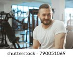 beautiful athlete in the gym.... | Shutterstock . vector #790051069