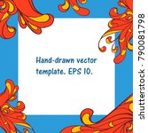 fancy hand drawn square... | Shutterstock .eps vector #790081798