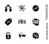 price icons. vector collection...