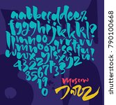 jazz improvisation festival... | Shutterstock .eps vector #790100668