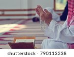religious muslim man praying... | Shutterstock . vector #790113238