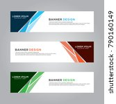 abstract banner background... | Shutterstock .eps vector #790160149