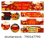 chinese new year holiday gift... | Shutterstock .eps vector #790167790