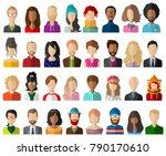 people avatar flat vector set | Shutterstock .eps vector #790170610