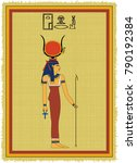 papyrus with the image of... | Shutterstock .eps vector #790192384