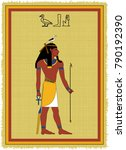 papyrus with the image of geb ...   Shutterstock .eps vector #790192390