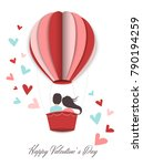 invitation card valentine's day ... | Shutterstock .eps vector #790194259