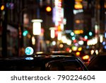 Small photo of Japan - Travel - Street - Taxi