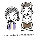 senior couple  smile  laugh | Shutterstock .eps vector #790233820