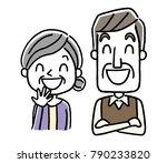 senior couple  smile  laugh | Shutterstock .eps vector #790233820