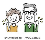 senior couple  motivated  fine | Shutterstock .eps vector #790233838