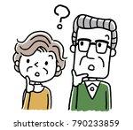 senior couple  doubt  think   Shutterstock .eps vector #790233859