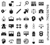 protein icons set. simple style ... | Shutterstock .eps vector #790258798