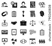 discussion icons set. simple... | Shutterstock .eps vector #790260838