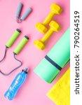 fitness background. equipment... | Shutterstock . vector #790264519