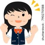 girl's honor student japanese...   Shutterstock .eps vector #790270588
