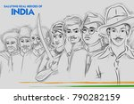 illustration of tricolor india... | Shutterstock .eps vector #790282159