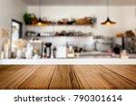 selected focus empty brown... | Shutterstock . vector #790301614