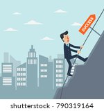 way to success. concept of... | Shutterstock .eps vector #790319164