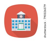 school education building  | Shutterstock .eps vector #790326379