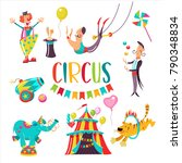 circus. big set of vector... | Shutterstock .eps vector #790348834