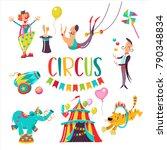 Circus. Big Set Of Vector...