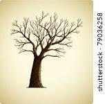 Vintage Tree Icon