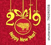 2019 happy new year greeting... | Shutterstock .eps vector #790390558