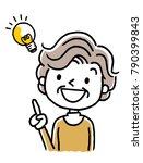senior women  ideas | Shutterstock .eps vector #790399843