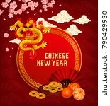 chinese lunar new year holiday... | Shutterstock .eps vector #790429930