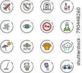 line vector icon set   plane... | Shutterstock .eps vector #790448260