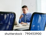 pensive businessman busy with... | Shutterstock . vector #790453900