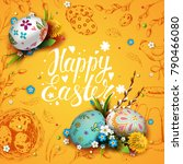 template vector card with... | Shutterstock .eps vector #790466080