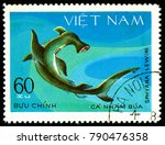 Small photo of Ukraine - circa 2018: A postage stamp printed in Vietnam shows drawing Scalloped Hammerhead or Sphyrna lewini. Series: Shark and Dogfish. Circa 1980.