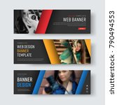 design of vector black banners... | Shutterstock .eps vector #790494553