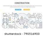 line illustration of... | Shutterstock .eps vector #790516903