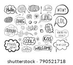 vector collection of freehand... | Shutterstock .eps vector #790521718