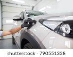 car detailing   man applies... | Shutterstock . vector #790551328