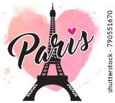 paris hand drawn vector... | Shutterstock .eps vector #790551670