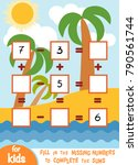 counting game for preschool... | Shutterstock .eps vector #790561744