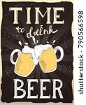 """vector poster """"time to drink...   Shutterstock .eps vector #790566598"""