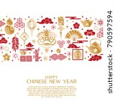 chinese new year greeting card... | Shutterstock .eps vector #790597594