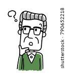 senior man  question | Shutterstock .eps vector #790652218
